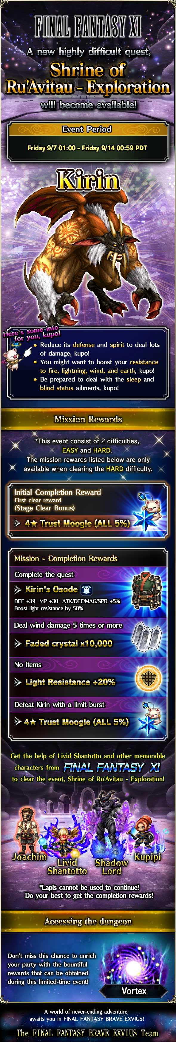 Event - (Limited Trial) FFXI: Shrine of Ru'Avitau - Exploration