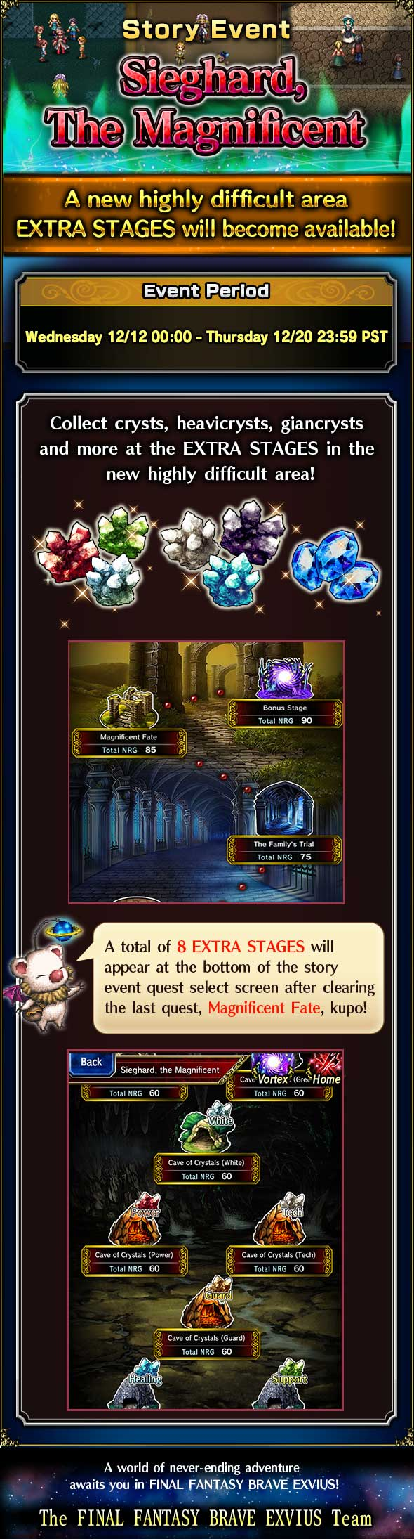 Event - (Story Event) Sieghard - The Magnificent | Friday 12/7 0:00