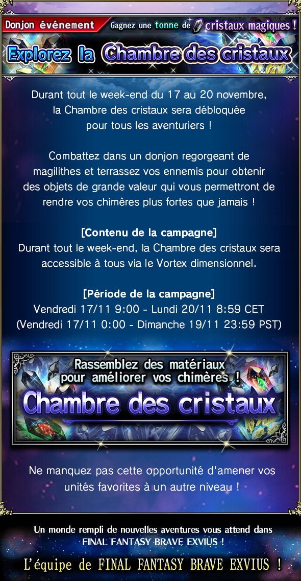 Chambre des cristaux - 17/11 au 20/11 20171117_news_banner_chamber_of_crystals