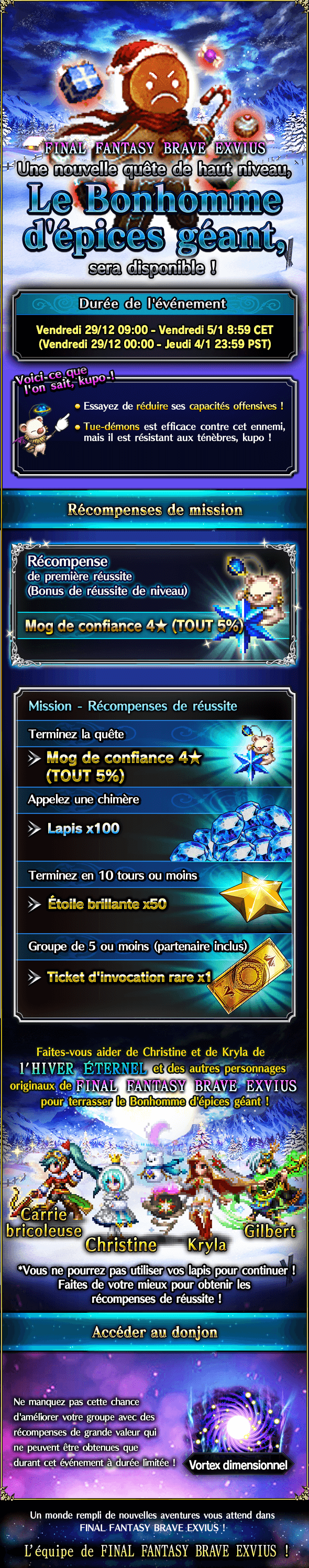 Evenement FFBE - Le bonhomme d'épices géant 20171225_news_banner_GiantGingerbreadMan