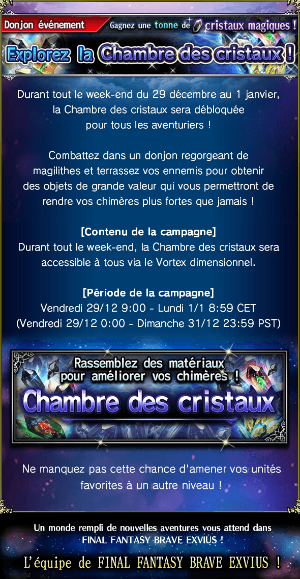 Chambre des cristaux -29/12 au 01/01 20171229_news_banner_chamber_of_crystals