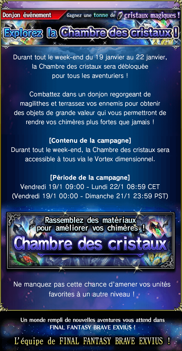 Chambre des cristaux - 19/01 au 22/01 20180119_news_banner_chamber_of_crystals