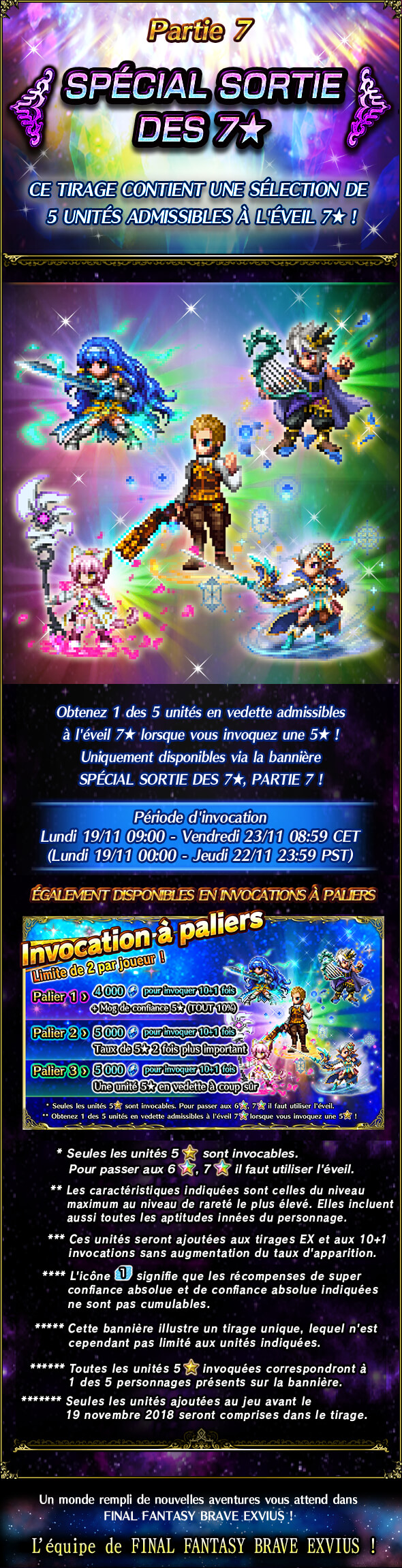 Invocations du moment - FFBE - Speciales sortie des 7* (lot 4) - du 19/11 au 26/11/18 201811137starbatch7