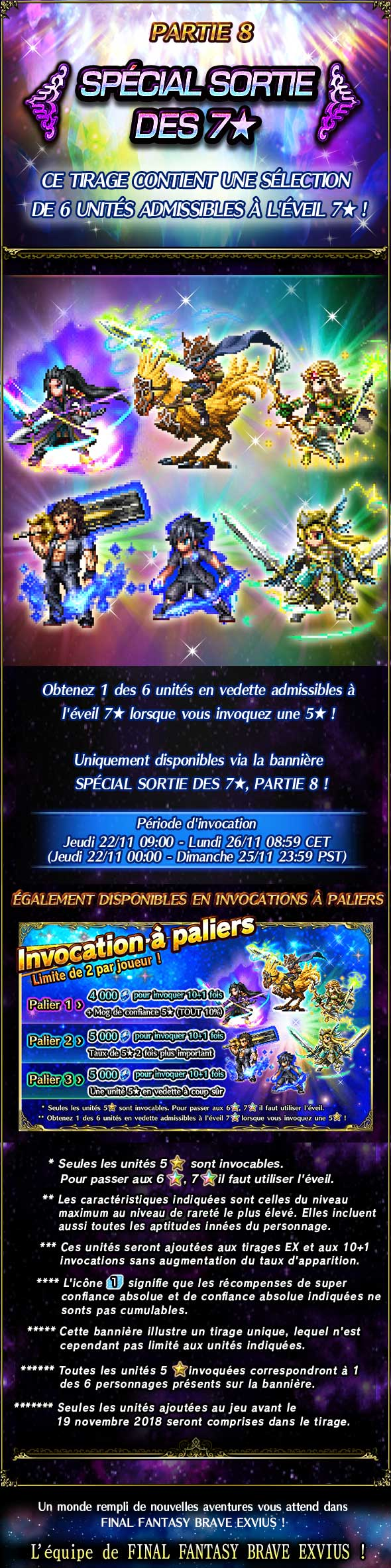 Invocations du moment - FFBE - Speciales sortie des 7* (lot 4) - du 19/11 au 26/11/18 201811137starbatch8