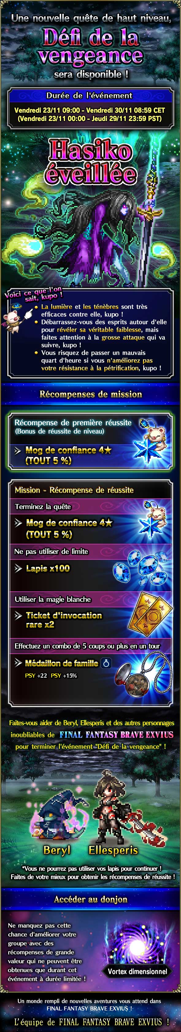 Trial d'Evenement - FFBE - Défi de la Vengeance - du 23/11 au 30/11/18 20181119TrialofVengeance