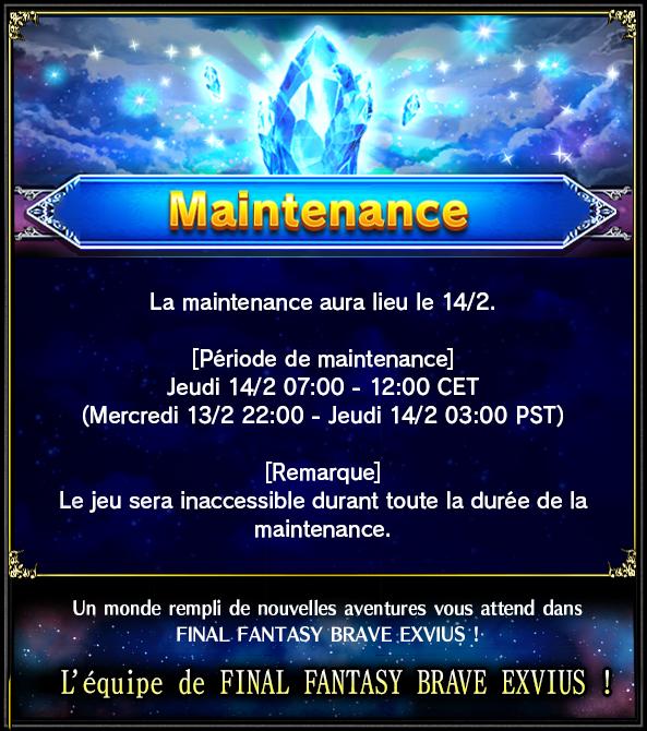 Maintenance 14/02 de 7H à 12H 20190214Maintenance