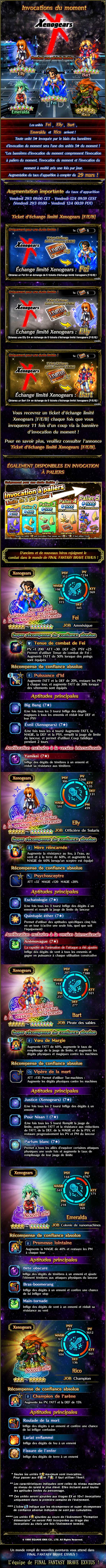 Invocations du moment - Collab Xenogears - du 29/03 au 12/04/19 20190328XenogearsGachaBanner