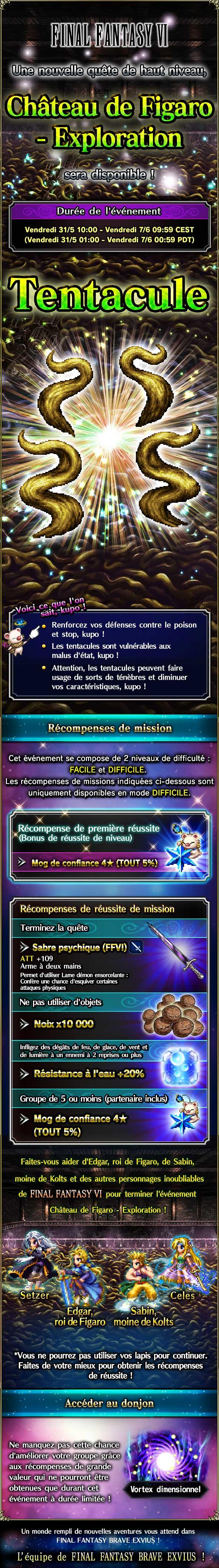 Trial MK FFVI - Château de Figaro (Exploration) - du 31/05 au 07/06/19 20190528FFVIFigaroCastleExploration