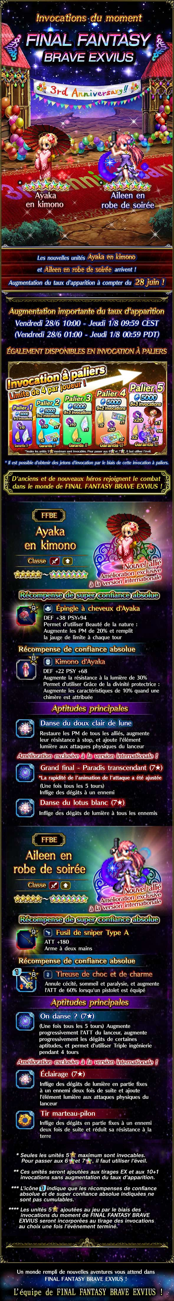 Invocations du moment - FFBE 3e anniv (KAyaka/DAileen) - du 28/06 au 01/08/19 20190625KimonoAyakaFeaturedSummon