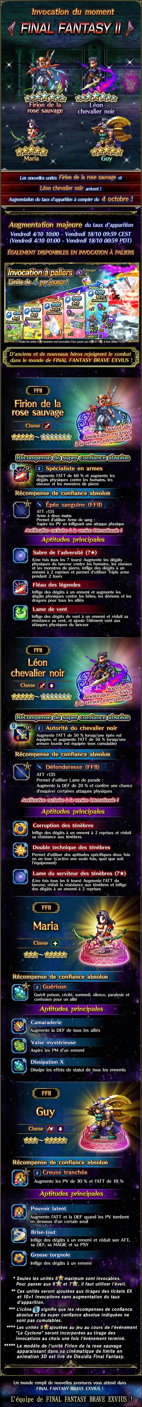 Invocations du moment - FFII - du 04/10 au 18/10/19 20191001FFIICGFirionFeaturedSummon