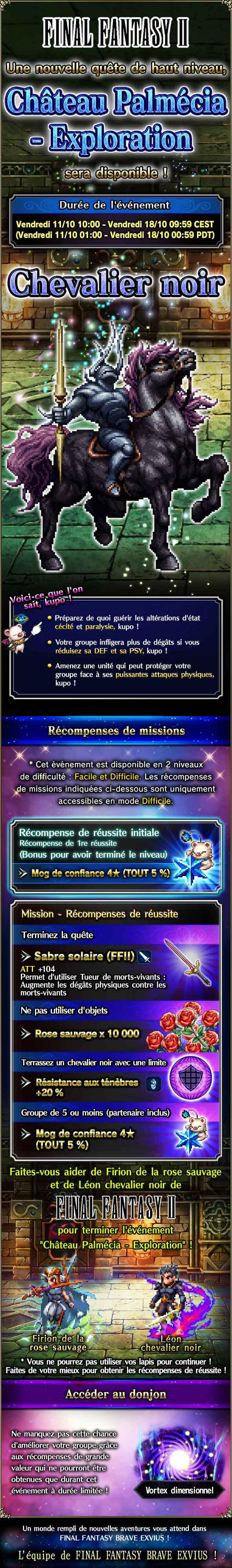 Trial MK FFII - Chateau Palmecia (Exploration) - du 11/10 au 18/10/19 20191008FF2PalameciaExploration