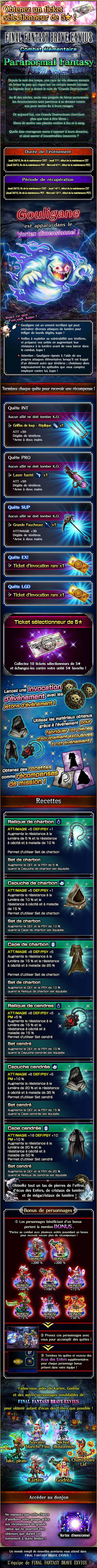 Evenement FFBE - Paranormal Fantasy  - du 23/10 au 06/11/19 20191021GraveHexvius