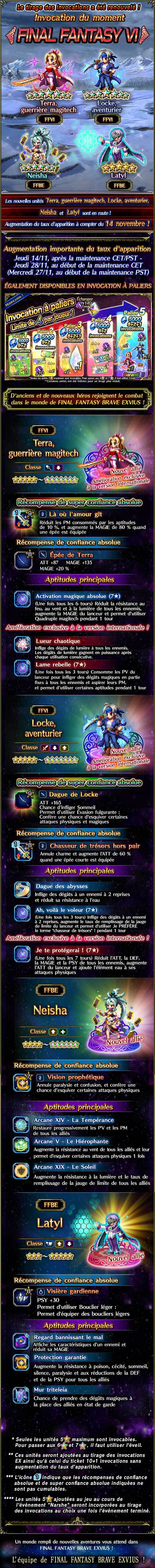 Invocations du moment, boutique d'échange et ticket 5★ garantie - FFVI (MWTerra/ALocke) - du 14/11 au 28/11/19 20191112MWTerraALockeFeaturedSummon