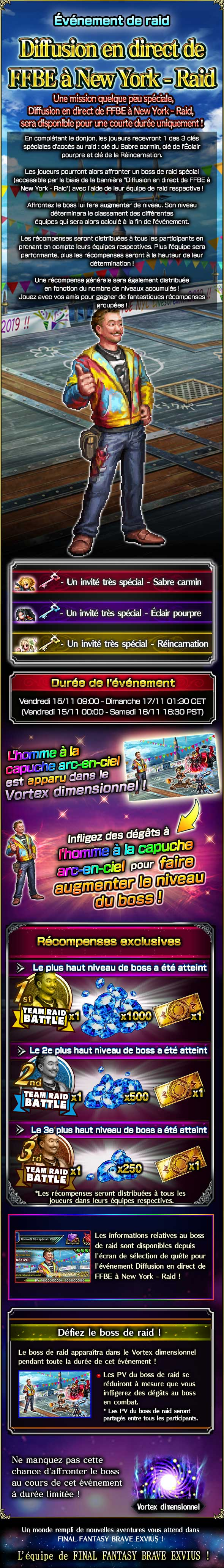 Evenement Raid - FFBE NYC Live - du 15/11 au 17/11/19 (à 1H30 du mat) 20191113FFBENYCLivestreamRaid