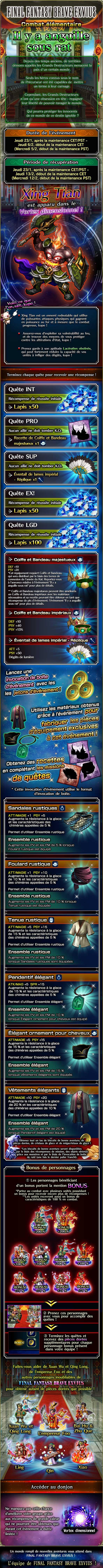 Evenement FFBE (Combat Elementaire) - Il y a anguille sous rat - du 23/01 au 05/02/20 20200122ISmellARat