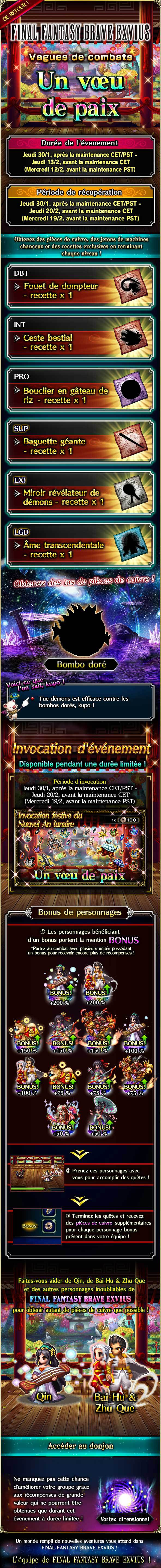 Evenement FFBE (vague de combat) - Un voeu de paix (rerun) - du 30/01 au 13/02/20 20200128YearningForPeaceRerun