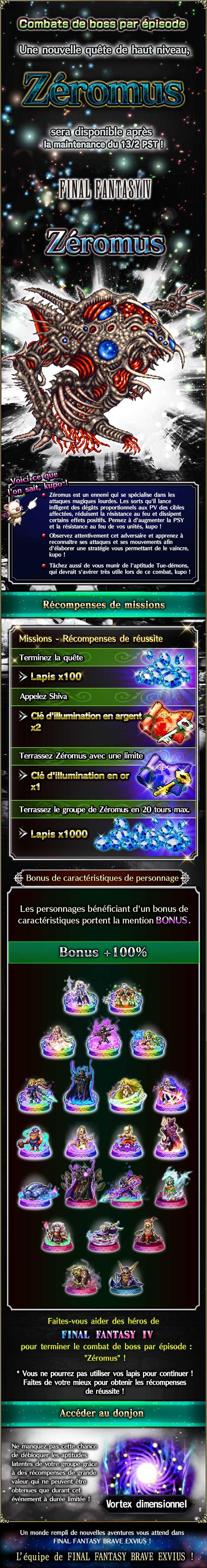 Trial - Combat de boss par épisode (SBB) - FFI - Chaos - à partir du 16/01/20 20200211SBBZeromus