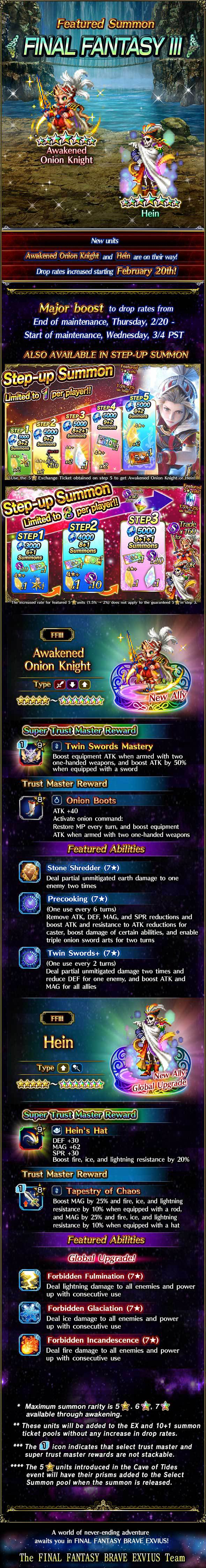 Invocations du moment, boutique d'échange et tickets 5★ garantie - FFIII (AOK/Hein) - du 20/02 au 05/03/20 20200218FFIIIFeaturedSummonAOKnightHein