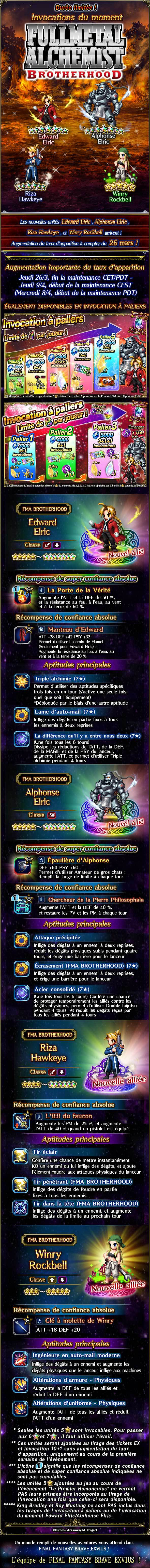 Invocations du moment, boutique d'échange, tickets 5★ garantie et tickets d'échange - Collab FMA (Edward Elric/Alphonse Elric) - du 26/03 au 09/04/20 20200324FMAEdwardAlphonseFeaturedSummon