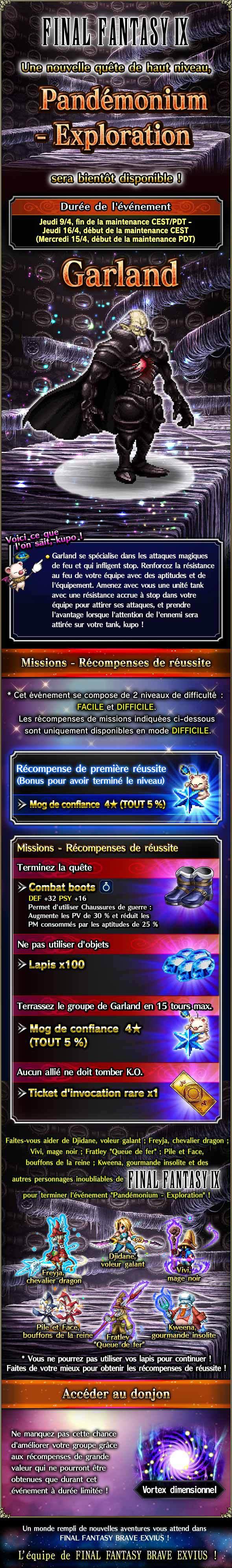 Trial MK FFIX - Pandemonium (Exploration) - du 09/04 au 16/04/20 20200407FFIXPandemonium