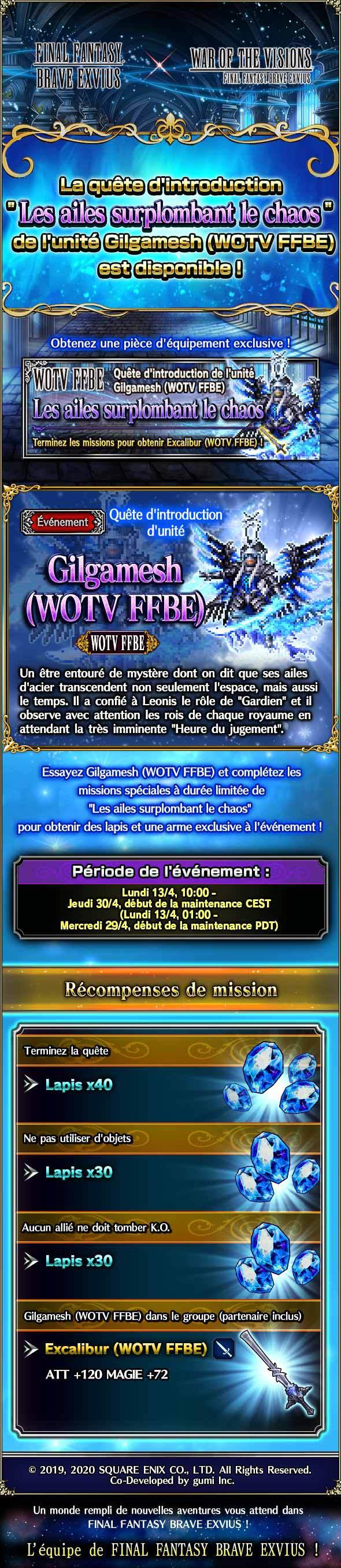 Évenement - Quête d'introduction d'unité - Gilgamesh (WotV FFBE) - du 16/04 au 30/04/20 20200407WOTVFFBEGilgameshIntroQuest