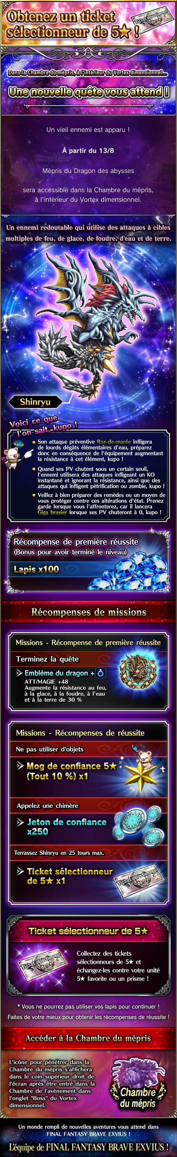 Trial - Mépris du Dragon des abysses - a partir du 13/08/20 20200811ScornoftheDragonoftheAbyss