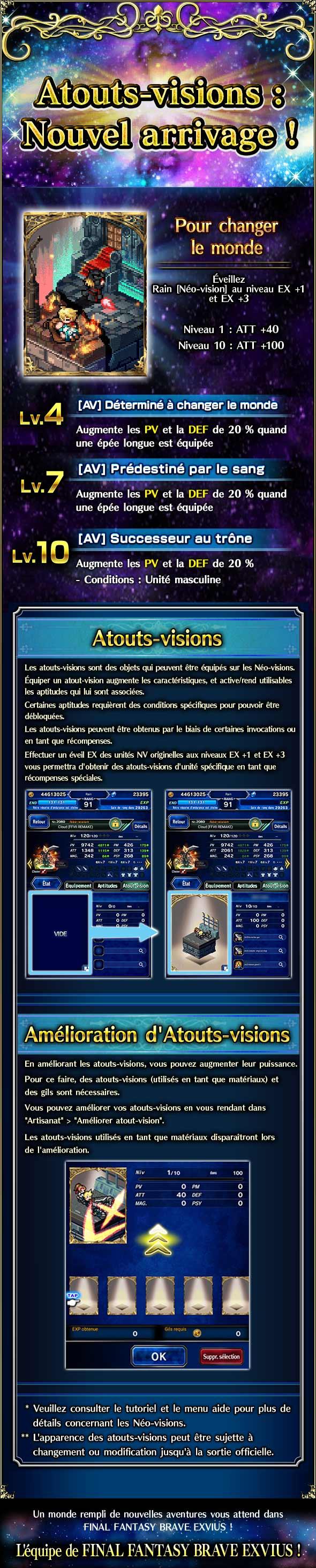 VC (Atouts vision): nouvel arrivage - à partir du 27/08/20 20200825NVRainVisionCard