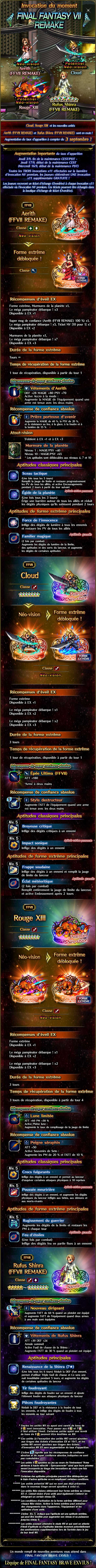 Invocations du moment, Nouvel arrivage VC et boutique d'échange - FFVII:R (NVAerith/Cloud/RougeXIII) - du 03/09 au 17/09/20 20200901FFVIIRAerithFeaturedSummonv2