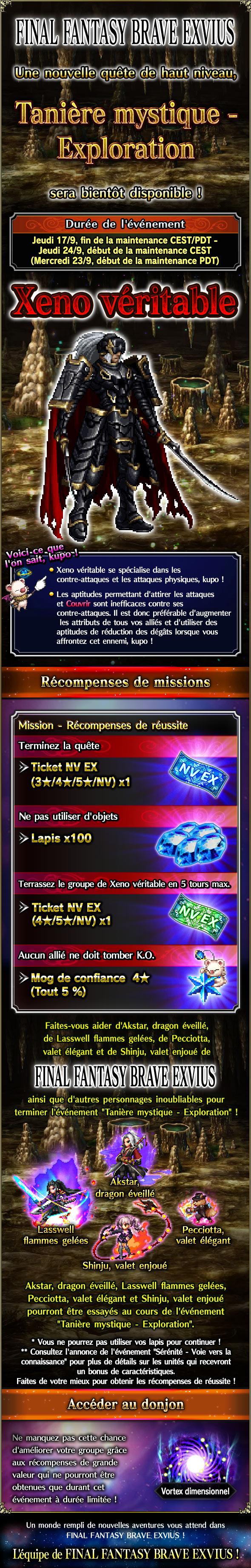 Trial MK FFBE - Tanière mystique (Exploration) - du 17/09 au 24/09/20 20200915FFBEMysticDenExploration