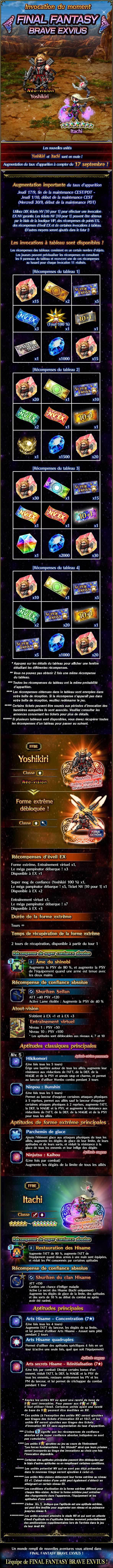 Invocations du moment, Quête d'introduction d'unité et Nouvel arrivage VC - FFBE (Yoshikiri/Itachi) - du 17/09 au 01/10/20 20200915NVYoshikiriFeaturedSummon