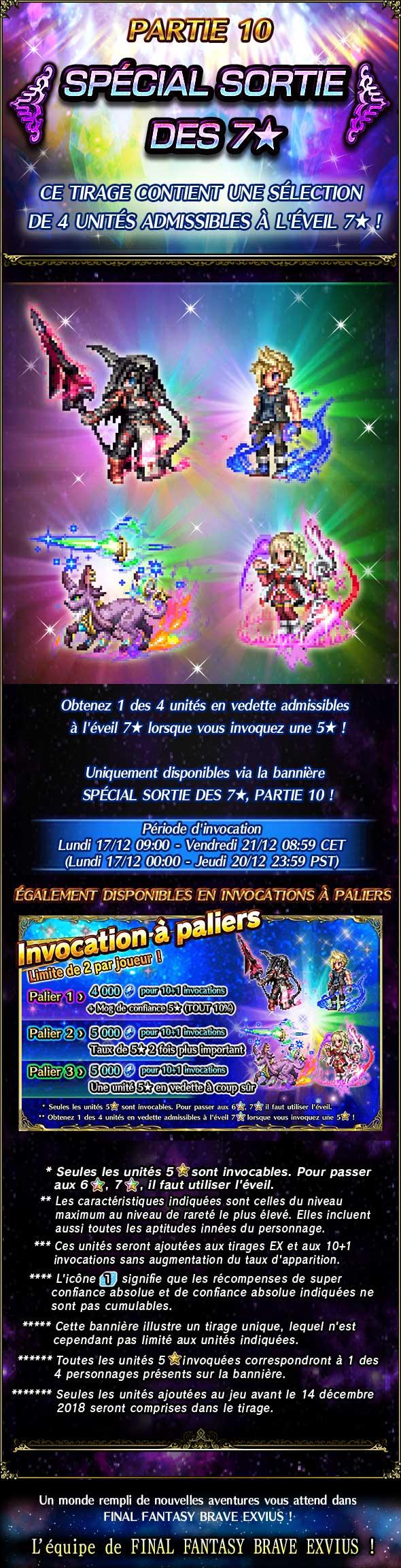 Invocations du moment - FFBE - Speciales sortie des 7* (lot 5) - du 14/12 au 21/12/18 7StarBatch10