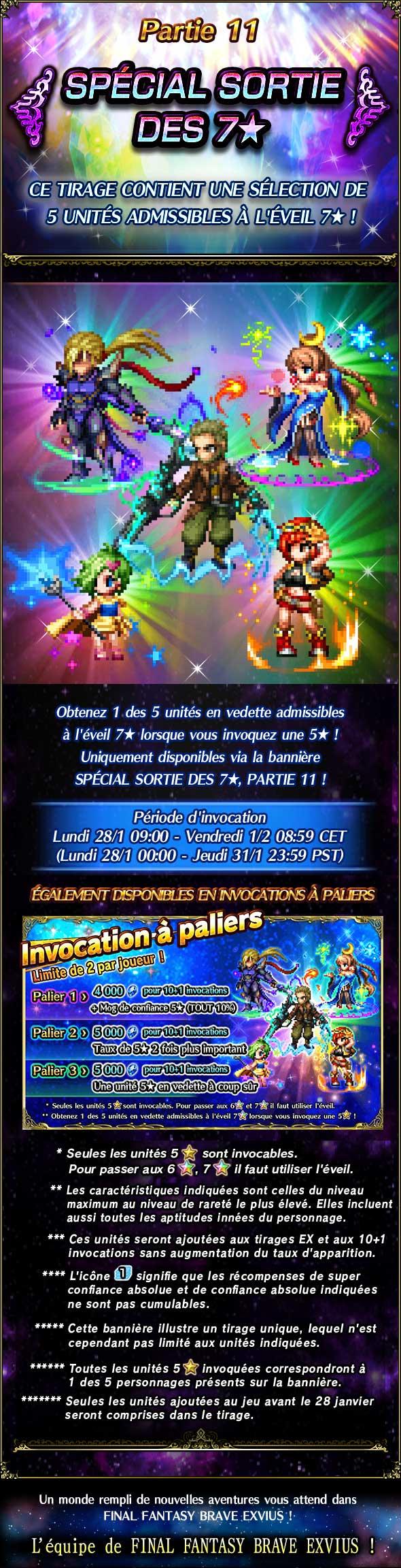 Invocations du moment - FFBE - Speciales sortie des 7* (lot 6) - du 28/01 au 04/02/19 7StarGachaPart11