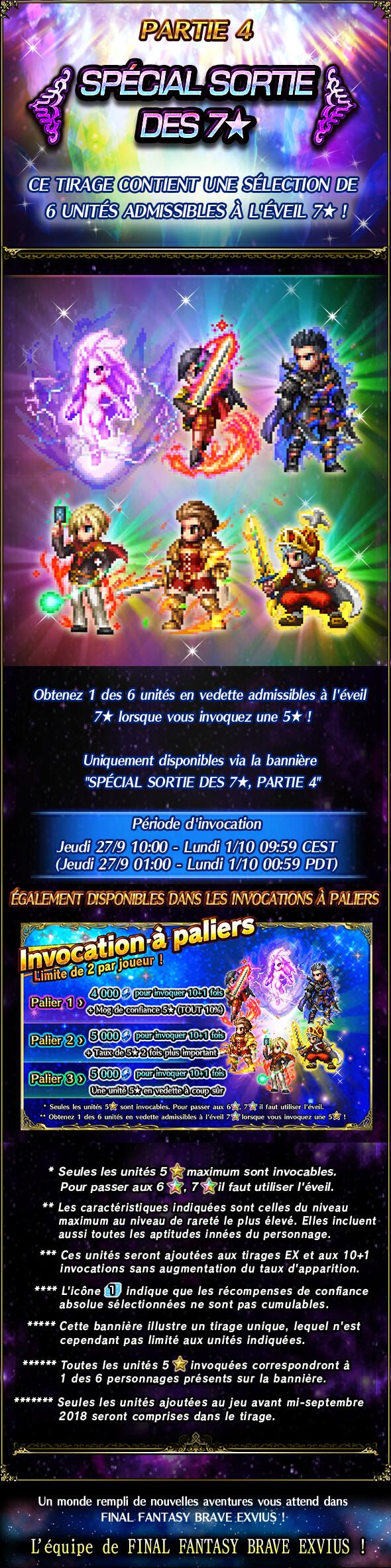 Invocations du moment - FFBE - Speciales sortie des 7* (lot 2) 7starfeaturepart4_NEWS_Compilation