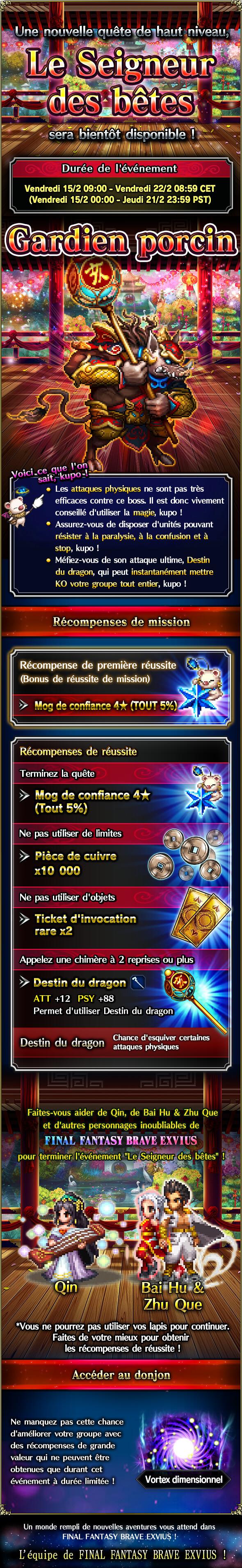 Trial Event LNY - Le Seigneur des bêtes - du 15/02 au 22/02/19 CNYTrialBoss