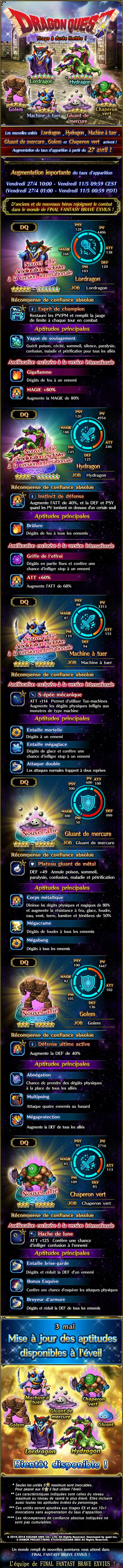 Invocation du moment - FFBE x DQ (TL) DQCompilation