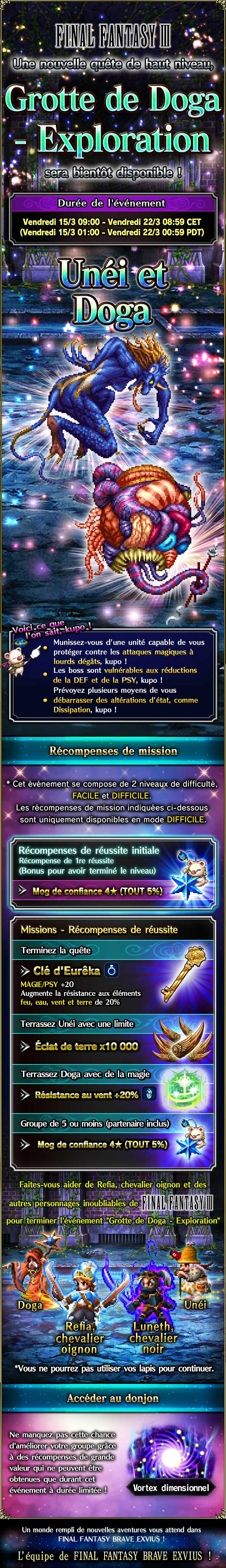 Trial MK FFIII - Grotte de Doga (Exploration) - du 15/03 au 29/03/19 FF3Exploration