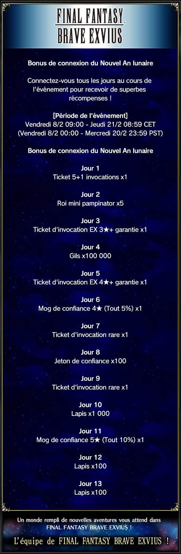 Bonus de connexion - Nouvel An Lunaire - du 08/02 au 21/02/19 Feb7Lunar_New_Year_Login_Bonus