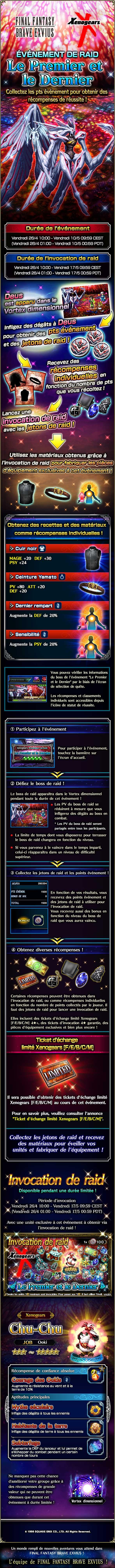 Evenement Raid - Collab Xenogears - Le Premier et le Dernier - à partir du 26/04/19 FirstandLast