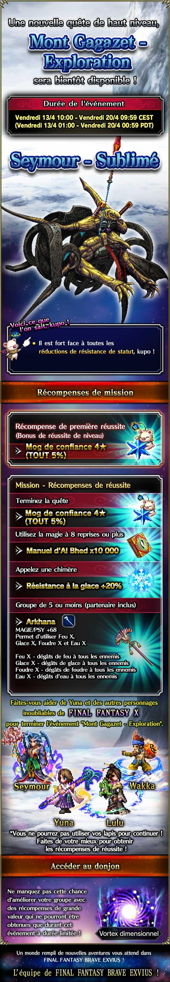 Evenement FFX - Mont Gagazet (Exploration) GagzetExploration