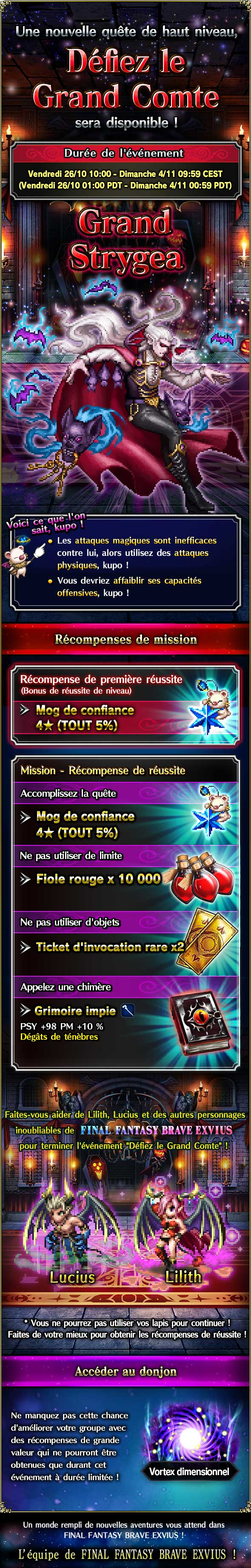 Trial MK FFBE Halloween - Défiez le Grand Comte - du 26/10/18 au 04/11/18 Halloween2018GreatCountTrial