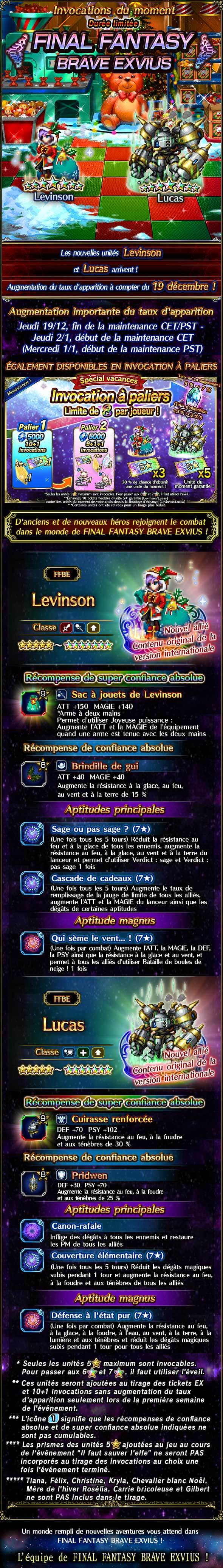 Invocations du moment, boutique d'échange et ticket flexible d'unité 5★ garantie - FFBE Noël 2019 (Levinson/Lucas) - du 19/12 au 02/01/20 NewXmasUnitsFeaturedSummon