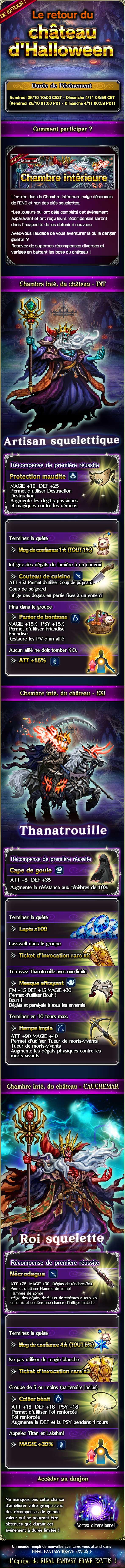 Evenement FFBBE Halloween (Rerun) - Retour au chateau d'Halloween - du 26/10 au 04/11/18 ReturnToTheHalloweenCastle_v2