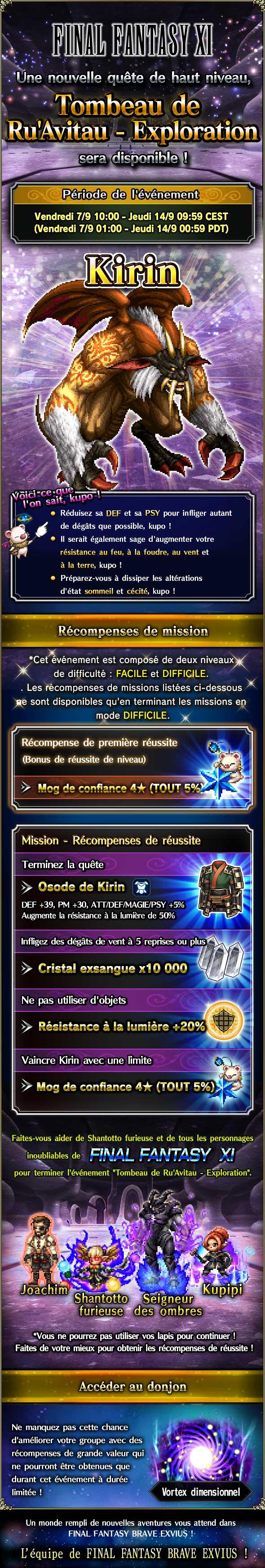 Trial MK FFXI - Tombeau de Ru'Aviteau (Exploration) - du 07/09/18 au 14/09/18 ShrineofRuavitau_Exploration