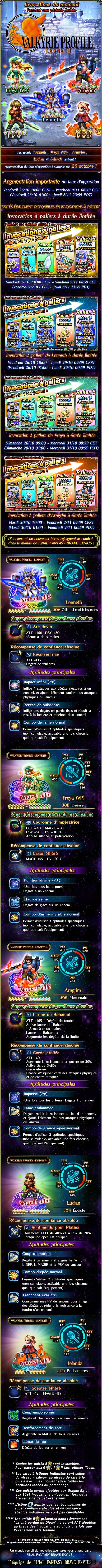 Invocations du moment - Collab Valkyrie Profile ValkyrieProfileFeatureSummon