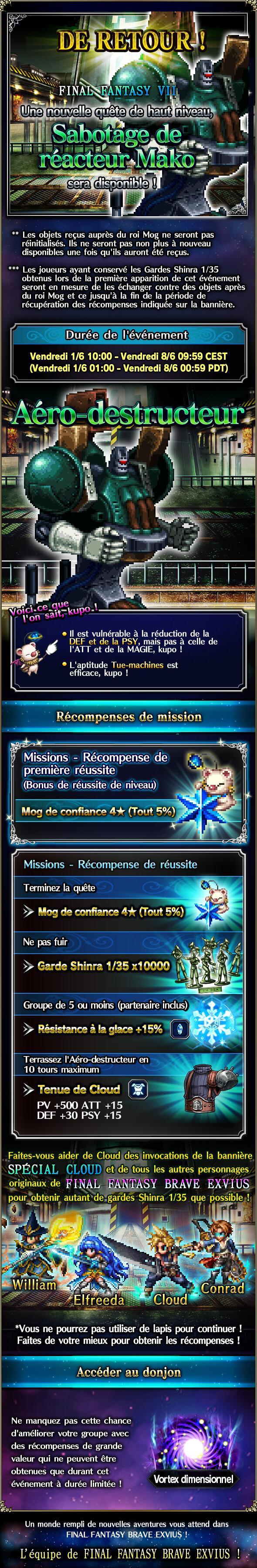 Trial MK FFVII (Rerun) - Aéro-Destructeur - du 01/06 au 08/06 BannerFF7DestroyReactorReRun