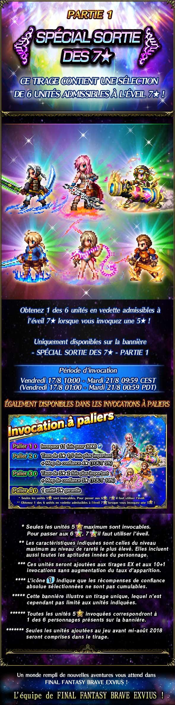 Invocations du moment - FFBE - Speciales sortie des 7* GachaPart1_Compilation
