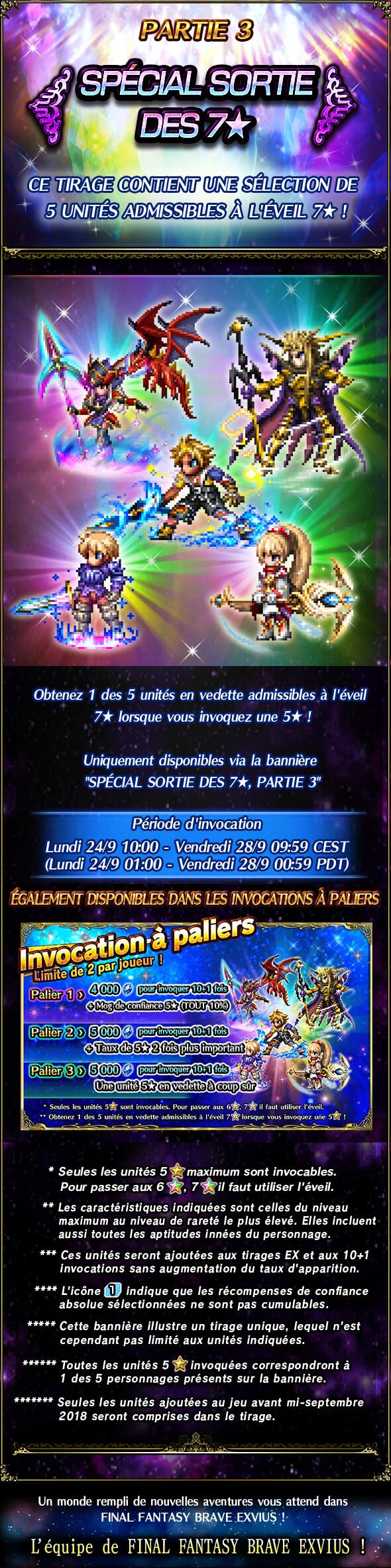 Invocations du moment - FFBE - Speciales sortie des 7* (lot 2) Gacha_7starfeaturepart3_Compilation