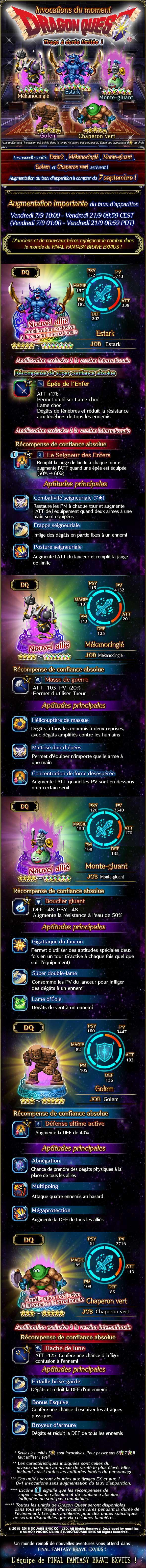 Invocations du moment - Collab Dragon Quest #2 (Estark) Gacha_NEWS_DragonQuest_Compilation