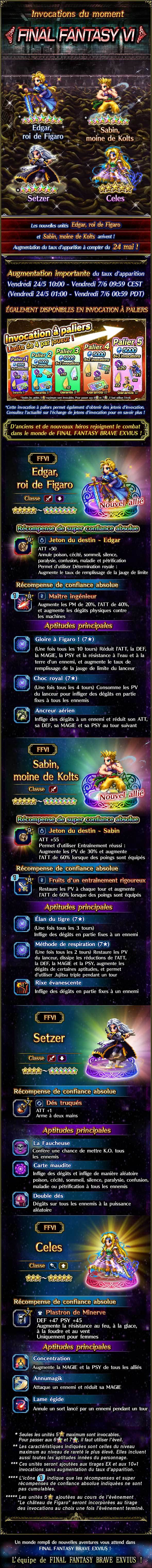 Invocations du moment - FFVI (KEdgar/MSabin) - du 24/05 au 07/06/19 Gacha_NEWS_FigaroFeatureSummon_Compilation