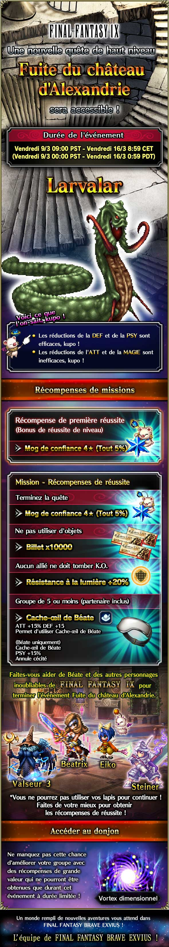 Evenement FFIX - Fuite du chateau d'Alexandrie News_banner_EscapefromAlexandriaCastle